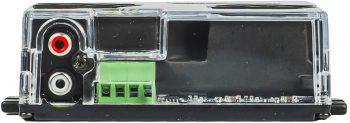 bd-250.1-canais-19-350x123 BD 250.1